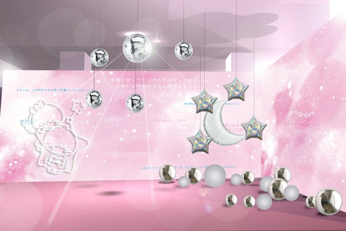 LittleTwinStars 夏の夜のファンタジー meets キキ&ララ展/画像提供:サンリオ
