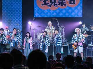佐野勇斗ら「小さな恋のうたバンド」MONGOL800ライブにサプライズ出演