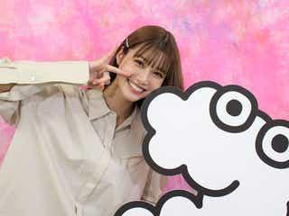 生見愛瑠「ZIP!」10月金曜パーソナリティーに決定