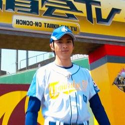 山田裕貴(C)TBS