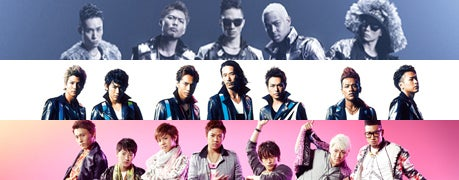 「a-nation stadium fes.」に出演するEXILE TRIBE