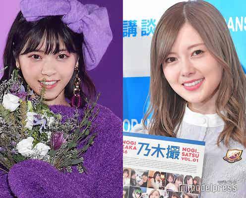 乃木坂46Wエース白石麻衣×西野七瀬のあごのせ動画が「尊すぎる!」と話題