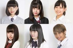 「女子高生ミスコン」中部エリアの候補者を一挙公開 投票スタート<日本一かわいい女子高生>