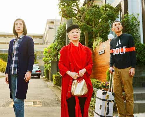 映画「老後の資金がありません!」天海祐希演じる主人公を取り巻くクセ強キャラクター紹介映像解禁!