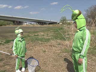 香川照之「カマキリ先生が帰って参りました!」、課外授業で寺田心と昆虫採集に挑戦