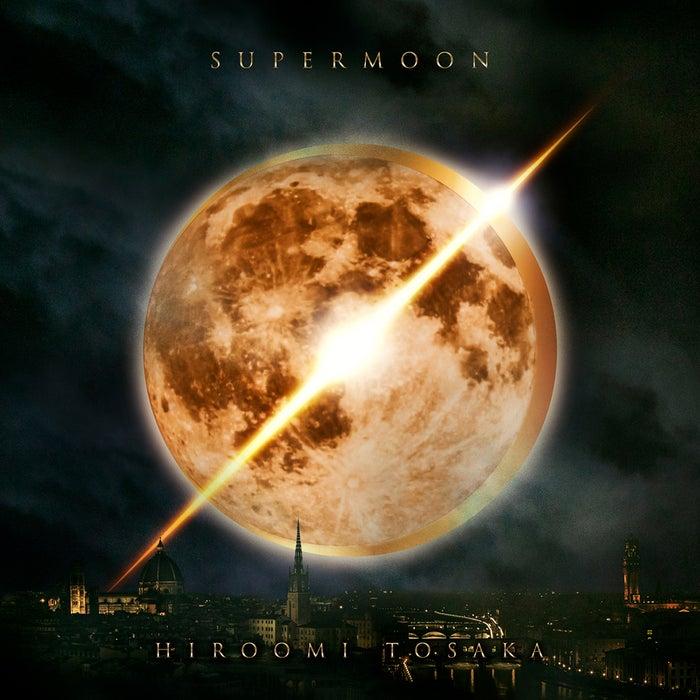 HIROOMI TOSAKA「SUPERMOON」ジャケット(4月10日発売予定)/画像提供:エイベックス・グループ