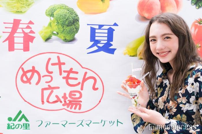 土方エレナさんも夢中 (C)モデルプレス