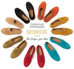トゥモローが靴のオーダー会 30色超からカスタマイズ