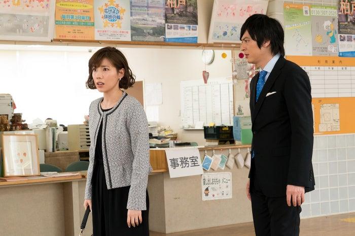 仲里依紗、塚本高史/「ホリデイラブ」最終話より(C)テレビ朝日