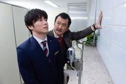 田中圭、吉田鋼太郎/「おっさんずラブ」第1話より(C)テレビ朝日