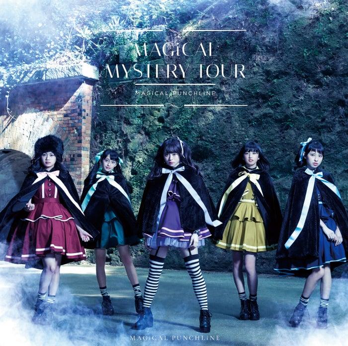 シリウス盤「MAGiCAL MYSTERY TOUR」/マジカル・パンチライン