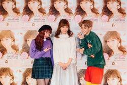 原宿のカリスマモデル・ぺこちゃん&りゅうちぇるカップルに、MACOが『FIRST KISS』発売イベントで初対面!