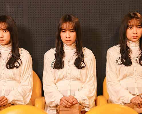 乃木坂46鈴木絢音、アニメ好き女子高生役でSFドラマ出演 自身の分身が現れて…