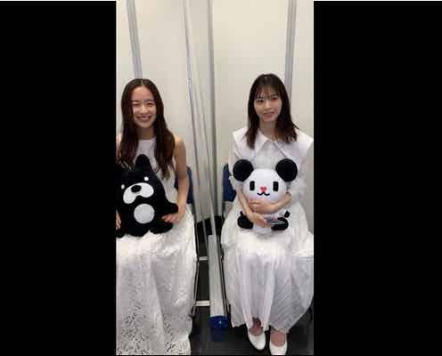 西野七瀬&堀田真由のnon-no専属モデルコンビがTGC直後にほんわかトーク「ねぇ可愛すぎる」「美しい!」の声