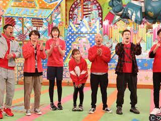 倖田來未が「嵐チーム」に参加!狩野英孝率いる「チーム狩野会」と対決『VS嵐』