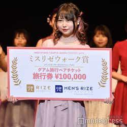 中澤莉佳子さん(C)モデルプレス