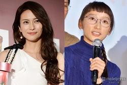 杏、初の月9&柴咲コウ主演ドラマが好発進、カギは脚本家?「リーガルハイ」「家政婦のミタ」との共通点