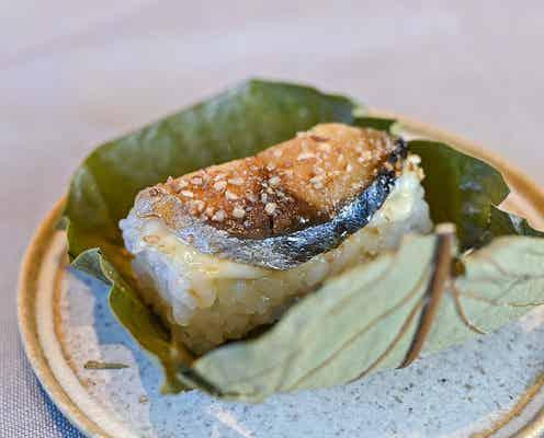 トースターで炙るとおいしい!? シェフ直伝「柿の葉寿司」の真似したくなる斬新レシピ