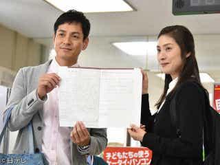 天海祐希&沢村一樹、ついに戸籍上の夫婦に…『偽装の夫婦』第3話