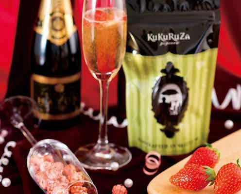 ククルザポップコーン、大人ピンクなフレーバー登場 爽やかなシャンパンの味わい