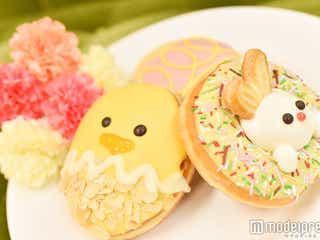 可愛すぎるウサギが仲間入り「クリスピー・クリーム・ドーナツ」のイースター限定商品を食べてみた