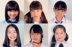 「JCミスコン2018」九州・沖縄エリア候補者(写真は候補者の一部)