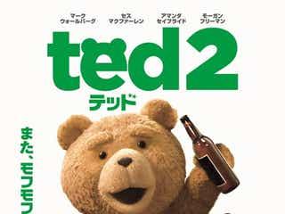 """テッド、前作以上の暴れっぷり?""""衝撃""""新映像が解禁"""