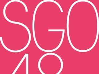「SGO48」はどこの略?ベトナム拠点の新48姉妹グループが話題に
