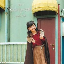 関りおん/「LOVE berry VOL.10」より(画像提供:徳間書店)