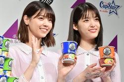 西野七瀬、松村沙友理(C)モデルプレス