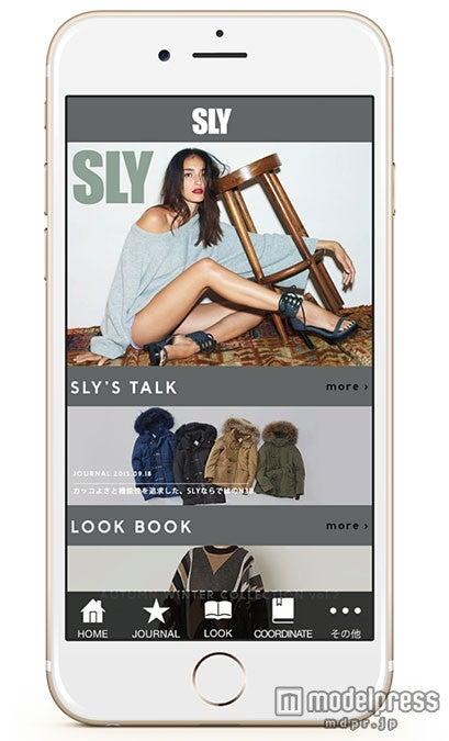 最新おしゃれ情報続々「SLY」公式アプリ