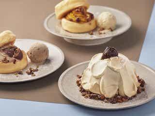 フリッパーズ「奇跡のパンケーキ 西尾ほうじ茶と中山栗のモンブラン」お茶×栗クリーム使用