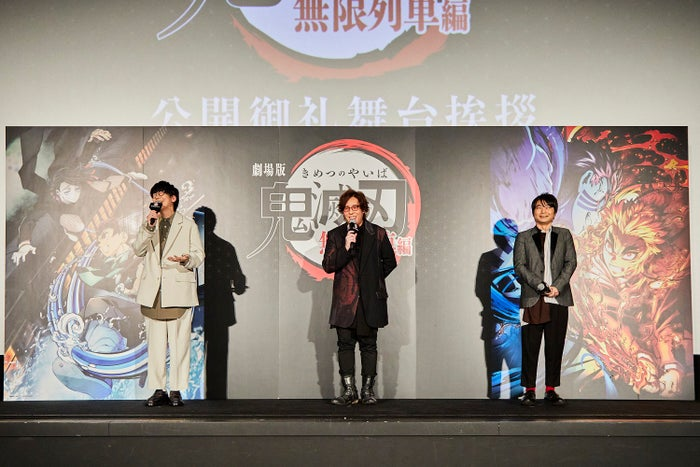 花江夏樹、日野聡、石田彰(C)吾峠呼世晴/集英社・アニプレックス・ufotable