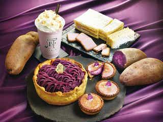 PABLO、紅芋のチーズタルト登場 紫スイーツがずらり