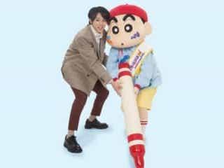 山田裕貴『映画クレヨンしんちゃん』でアニメ声優初挑戦!
