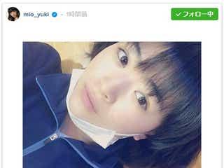 優希美青、すっぴんジャージ姿公開で「干物でも眩しい」の声