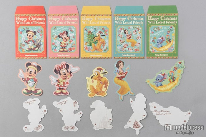 メッセージカード&マスキングテープのメッセージカード(C)Disney