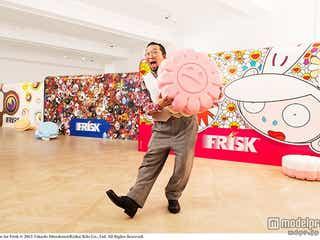 """世界的有名アーティスト""""村上隆""""と「FRISK」がコラボ ポップで可愛いと話題に"""