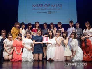 """""""日本一美しい女子大生""""ファイナリスト集結!この中から選ばれる美女は?<プロフィール>「Miss of Miss CAMPUS QUEEN CONTEST2019」"""