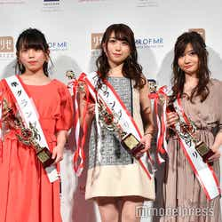 藤井あみさん、中村優花さん、嘉部志音さん(C)モデルプレス