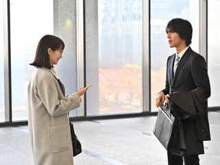 波瑠主演ドラマ「G線上のあなたと私」第9話あらすじ