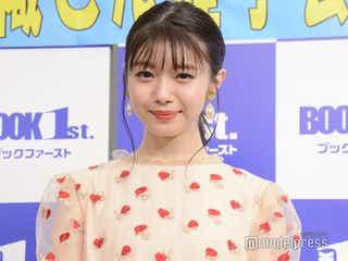 市川美織、大阪万博決定にコメント NMB48に「OGとしてあやかりたい」