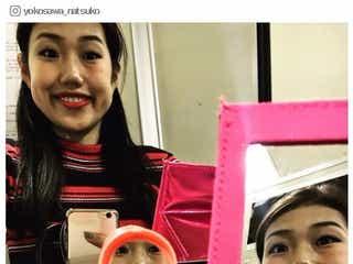 """普通の自撮りに飽きたプロ向け 横澤夏子が提案""""新しいタイプの自撮り""""を真似してみよう"""