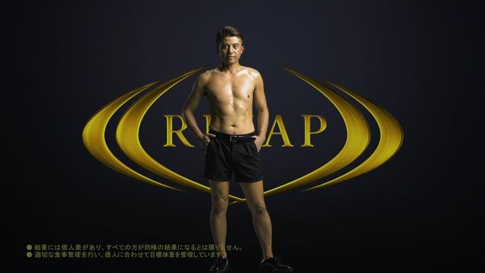 YUKINARI出演の「RIZAP」新CM(提供写真)