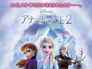 【注目新作】『アナと雪の女王2』『決算!忠臣蔵』『ゾンビランド:ダブルタップ』ほか公開