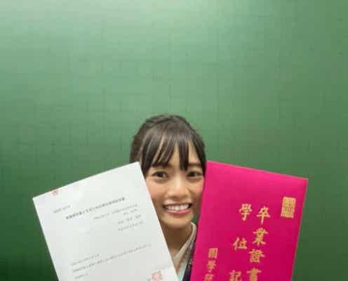 休養中の日向坂46宮田愛萌、大学卒業・司書資格を取得を報告 今後はアイドル業に専念