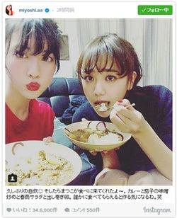 """三吉彩花&松井愛莉""""みよまつ""""コンビ、自宅プライベートに反響"""
