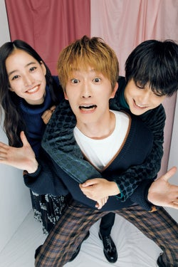 (左から)新木優子、杉野遥亮、吉沢亮 /CanCam2018年11月号(C)小学館