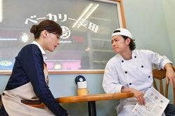綾瀬はるか、佐藤健/「義母と娘のブルース」最終話より(C)TBS