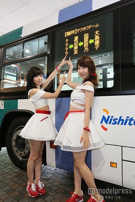 指原莉乃&柏木由紀「第7回AKB48選抜総選挙」直前の心境明かす(C)AKS【モデルプレス】